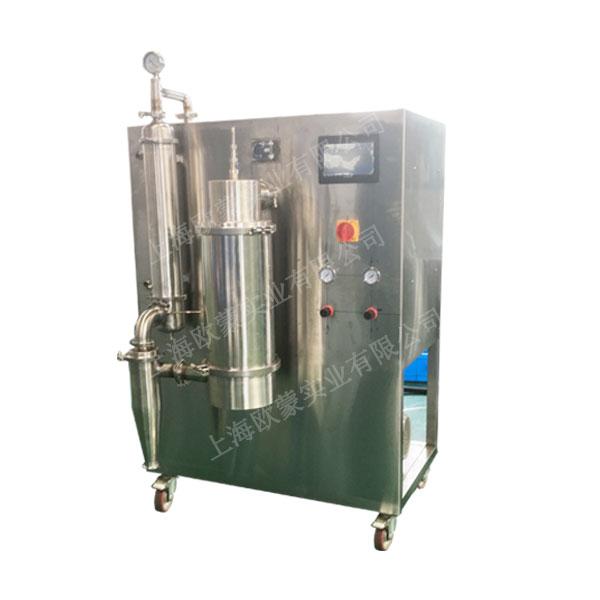实验室真空di温喷雾gan燥器