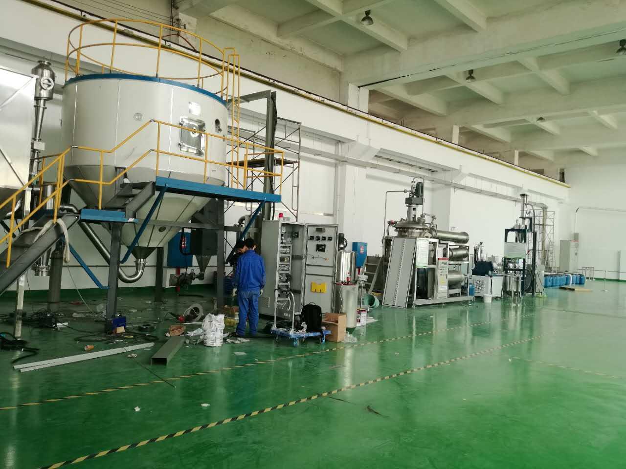 yabo官方登lu型离心penwu干燥设备