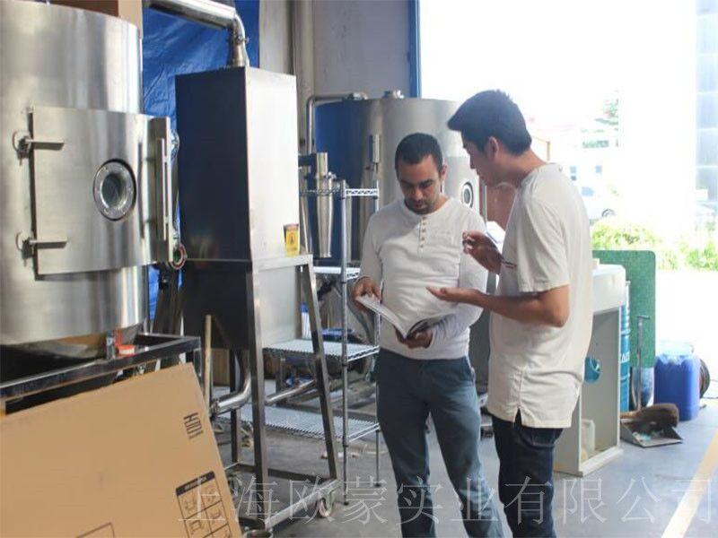 埃ji客户来试用微xing喷雾干燥器