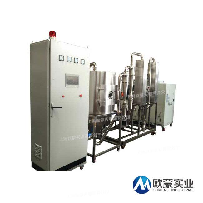 有机溶剂zhuan用喷雾干zaoshe备(bi式循环)