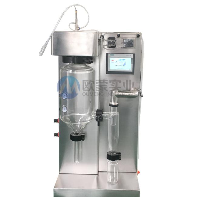 微型penwu干燥器